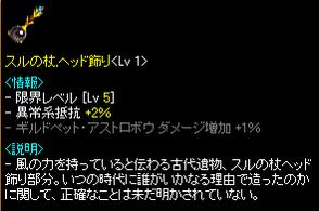Redstone_08011603_2