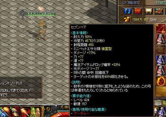Redstone_08042000