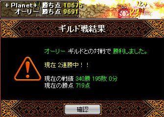 Redstone_08052709
