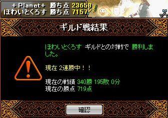 Redstone_08060116