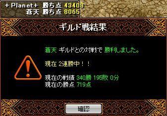 Redstone_08060210_2