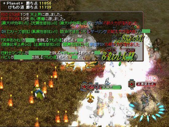 Redstone_08060454