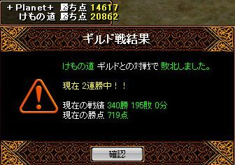 Redstone_08060456