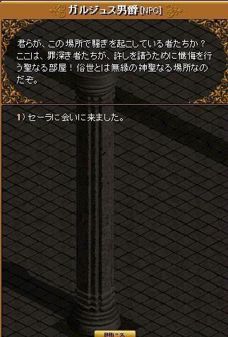 Redstone_080604512