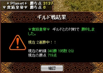 Redstone_08060802