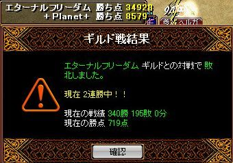 Redstone_08061010