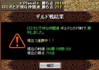 Redstone_08061211