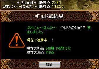 Redstone_08062507