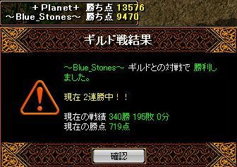Redstone_08062911
