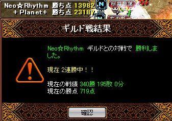 Redstone_08070413_2