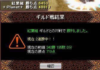 Redstone_08070711