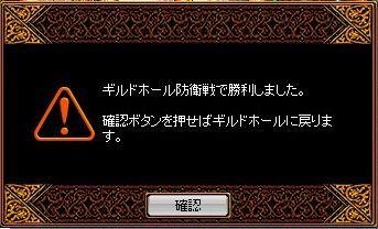 Redstone_08071201