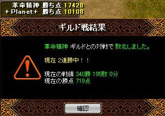 Redstone_08071305