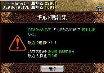 Redstone_08071409