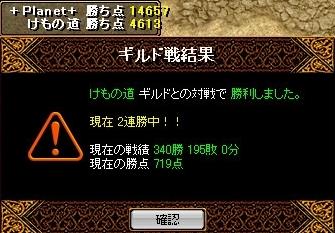 Redstone_08071612