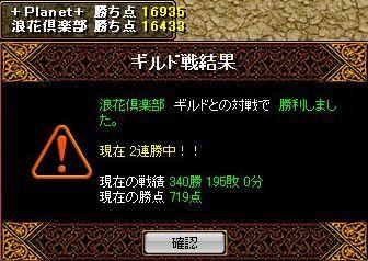 Redstone_08071806