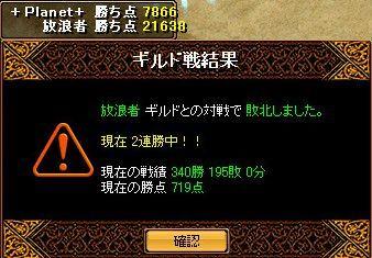 Redstone_08072003