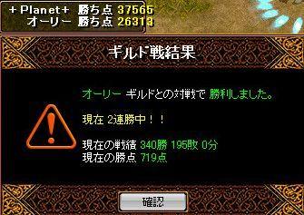 Redstone_08072121