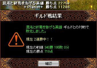 Redstone_08072807