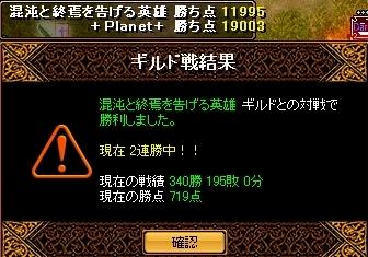 Redstone_08080312