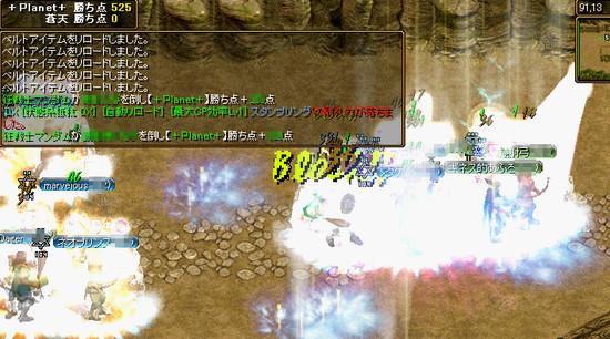 Redstone_08080403