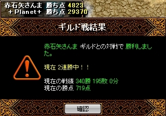 Redstone_08080716