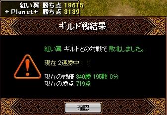 Redstone_08081108