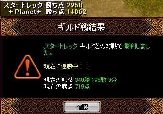 Redstone_08081412