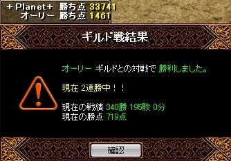 Redstone_08082010