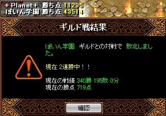Redstone_08082404