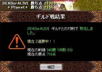 Redstone_08082903