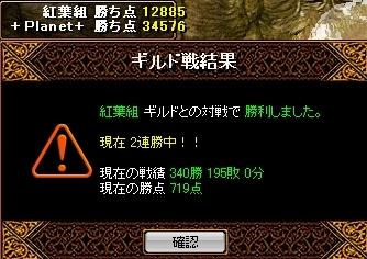 Redstone_08091009