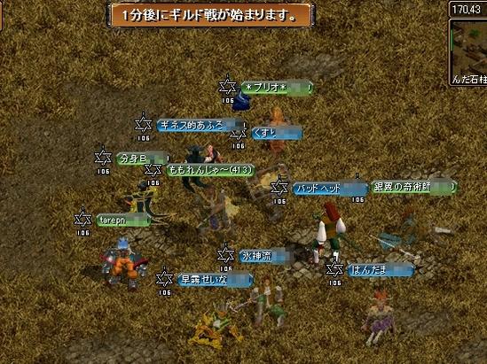 Redstone_08091100