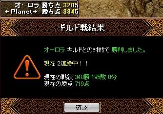 Redstone_08091402