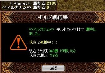 Redstone_08092601