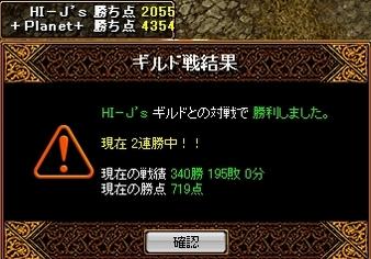 Redstone_08101207