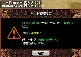 Redstone_08101606