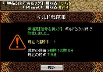 Redstone_08102604