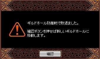 Redstone_09050900
